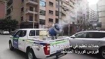 حملات تعقيم في مدن عربية للحد من انتشار فيروس كورونا المستجد
