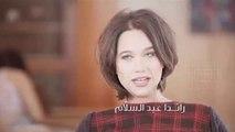 راندا عبدالسلام مسلسل طاقة حب