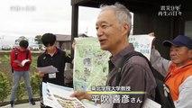 BS1スペシャル「奇跡の里浜 震災9年 再生の日々」 20200310