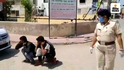 अब पुलिस सख्त: बेवजह बाहर निकले लोगों को कहीं मुर्गा बनाया तो कहीं उठक-बैठक कराई