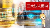 Moneybar_missHua_mobile-copy1-20200318-18:17