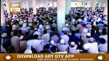 Namaz Ki Ahmiyat Aur Fazilat | Namaz Deen Ka Sutoon | Latest Bayan | Maulana Saqib Raza | ARY Qtvi