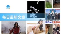 ck101daily_curation_desktop_top-copy1-20200319-00:29