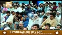 Allah Ka Azab | Allah Ka Reham O Karam | Latest Bayan | Maulana Saqib Raza | ARY Qtv
