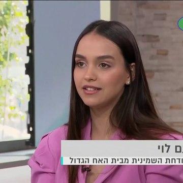 נעם לוי ברשת 13 בתכנית פותחים יום