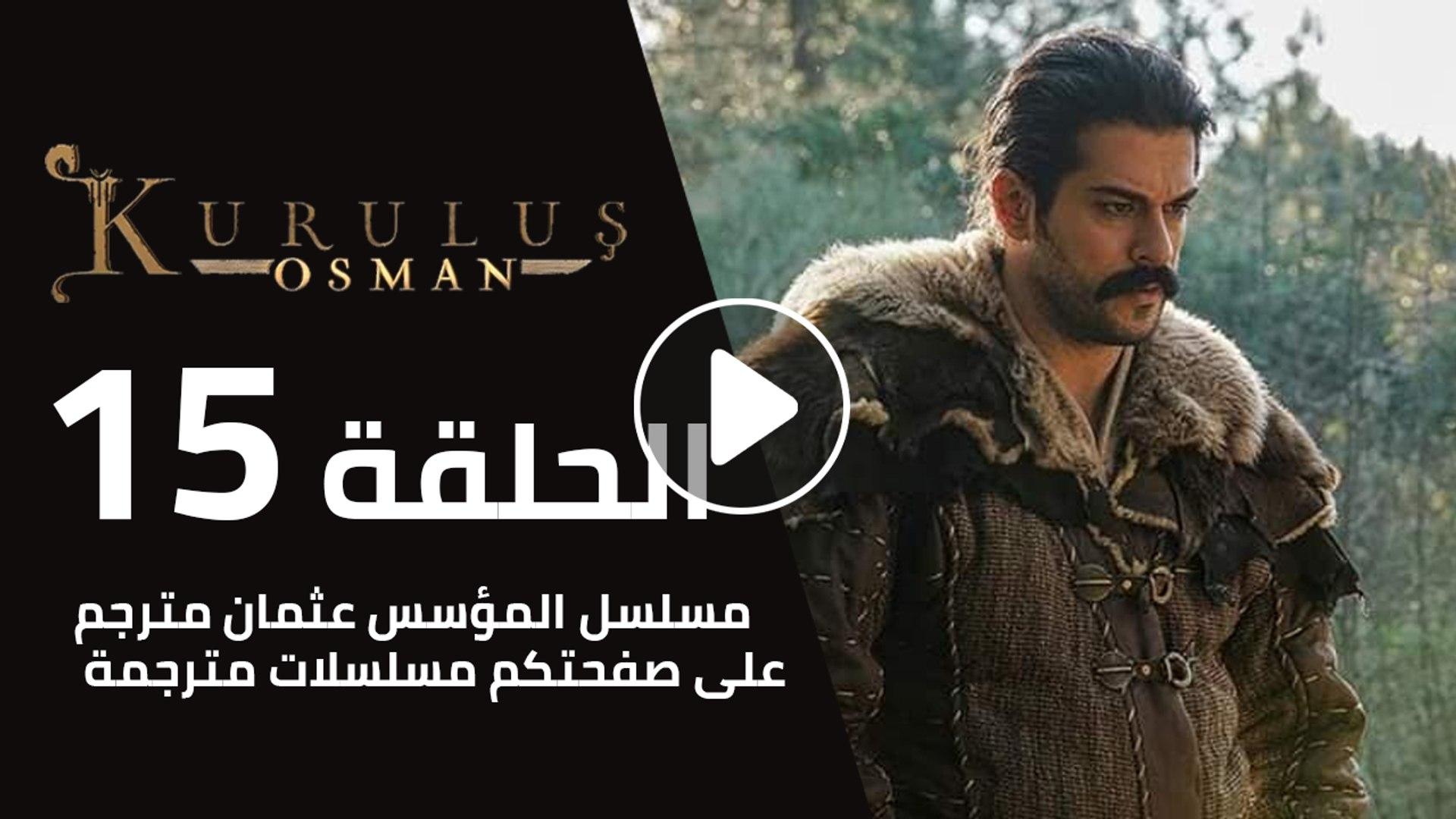 قيامة عثمان الحلقة 5