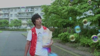 Masayoshi Yamazaki - Hobo Walking