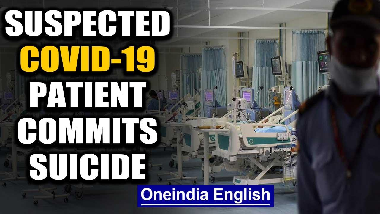 Suspected COVID-19 patient commits suicide at Delhi hospital   Oneinida News