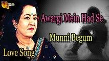 Awargi Mein Had Se - Munni Begum - Audio Song