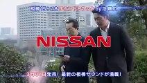 相棒 season 18 最終回2時間スペシャル 21話