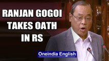 Former CJI Ranjan Gogoi takes oath as a Rajya Sabha MP, opposition stages a walkout | Oneindia News