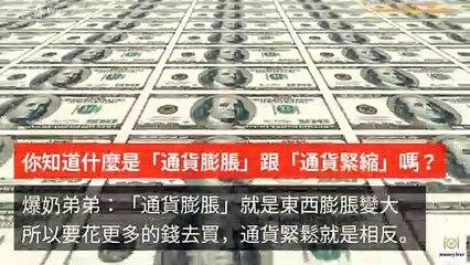 moneybar_maha-copy1-20200319-17:52