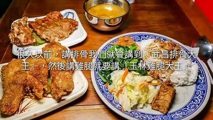 foodpicks.tw-copy1-20200319-18:29