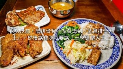 adgeek_foodpicks_curation_mobile_bottom-copy1-20200319-18:31