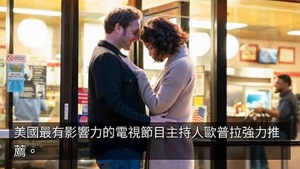 adgeek_worldscreen_curation_mobile_bottom-copy1-20200319-18:34