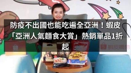 tw.weibo.com-copy1-20200319-18:52