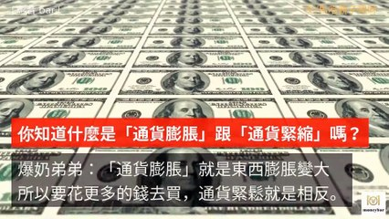 moneybar_maha-copy1-20200319-19:00