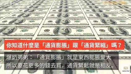 moneybar_maha-copy1-20200319-19:04