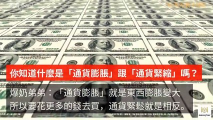 moneybar_maha-copy1-20200319-19:27