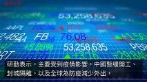 money.udn.com-copy3-20200319-19:29