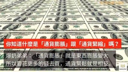 moneybar_maha-copy1-20200319-19:35