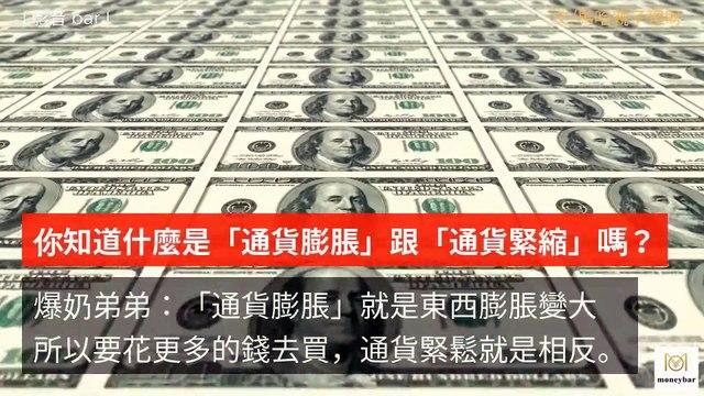 moneybar_maha-copy1-20200319-19:45