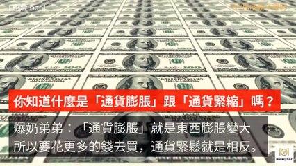 moneybar_maha-copy3-20200319-20:00