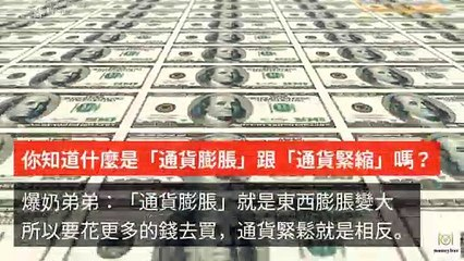 moneybar_maha-copy1-20200319-20:03