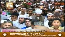 Allah Kay Zikr Se Wabasta | Deen Se Wabasta | Latest Bayan | Muhammad Raza Saqib | ARY Qtv