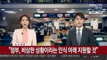 """""""전 세계 누적 확진 24만명…사망 1만명 육박"""""""
