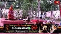 Love Inter Caste Marriage Vashikaran Black Magic Husband-Wife Specialist Aghori Babaji In Rampur Junagadh Thrissur