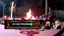 Love Inter Caste Marriage Vashikaran Black Magic Husband-Wife Specialist Aghori Babaji In Rajpur Sonarpur Bokaro