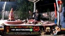 Love Inter Caste Marriage Vashikaran Black Magic Husband-Wife Specialist Aghori Babaji In Tirupati Karnal Jalna Tarapith