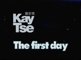 Kay Tse - The First Day