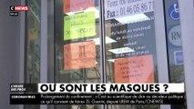 Pourquoi la France manque-t-elle de masques ?