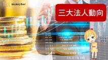 moneybar_savage_mobile-copy1-20200320-18:25