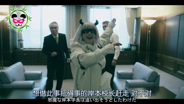 《在非黑非白的世界 熊貓也沒有笑 前篇》清野菜名 橫濱流星 吉田美月喜 中田圭祐