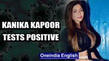 Bollywood Singer Kanika Kapoor tests positive for Coronavirus, confirms on Instagram | Oneindia News