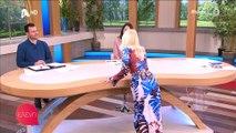 Ελένη Μενεγάκη:  Δεν φαντάζεστε τι έχουν κληρονομήσει και τα τέσσερα παιδιά από την παρουσιάστρια!