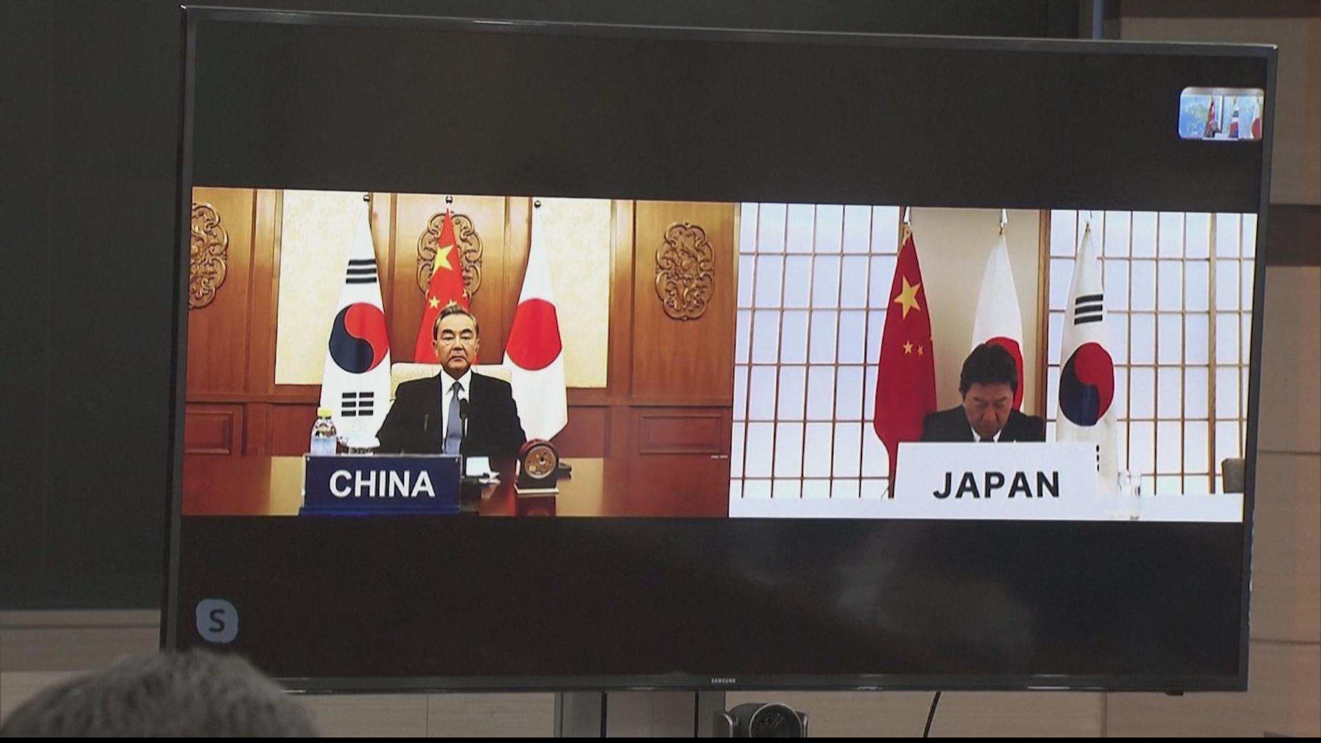 Coronavirus: South Korea, Japan and China hold video conference