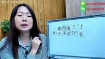 八字教學 | 天干地支,官運的不同看法(2) | 林子玄