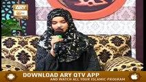 Gulha E Naat | 21st March 2020 | ARY Qtv