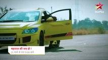 Maharaj Ki Jai Ho Promo - Starts 23rd March 2020