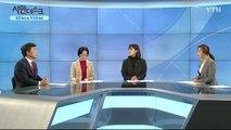 [3월 22일 시민데스크] 잘한 뉴스 vs. 못한 뉴스 - 코로나19 보도  / YTN