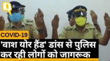 COVID-19: लोगों में हाथ धोने की जागरूकता लाने को लेकर Kerala Police ने किया ये डांस    Quint Hindi