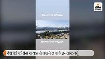 माधवन ने दिखाई मुंबई की शांति