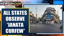 India observes 'Janata Curfew', streets wear a deserted look as States observe curfew |Oneindia News
