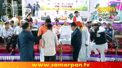 Geeta Rabari Dayro || Radhanpur || Patan ||  Samarpan TV Live