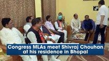 Congress MLAs meet Shivraj Singh Chouhan at his residence in Bhopal