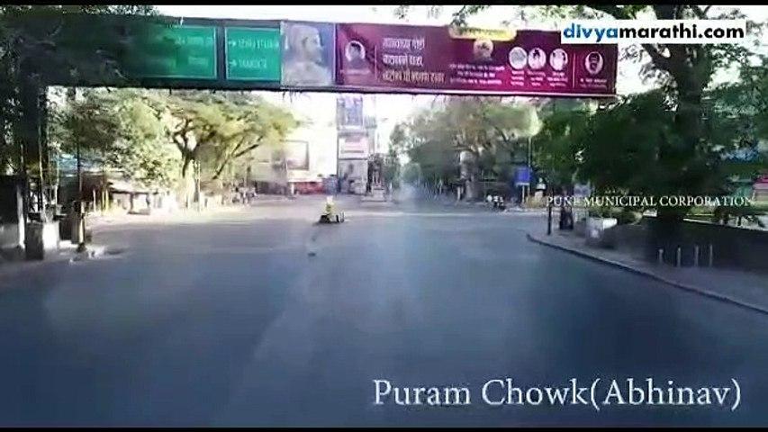 जनता कर्फ्यू : महाराष्ट्र ठप्प, कर्फ्यूला राज्यभरातून उत्स्फूर्त प्रतिसाद, गजबलेली असणारी ठिकाणं पडली ओस